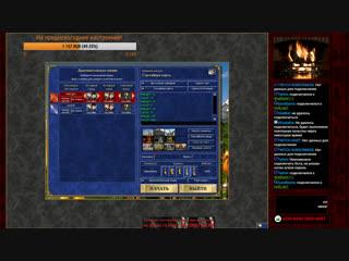 HotA, JC vs LuckyF, Castle vs Flux / JC, Dung vs Flux