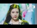 [Fancam] Joy of Red Velvet(레드벨벳 조이) HUFF N PUFF @M COUNTDOWN_150910 EP.40