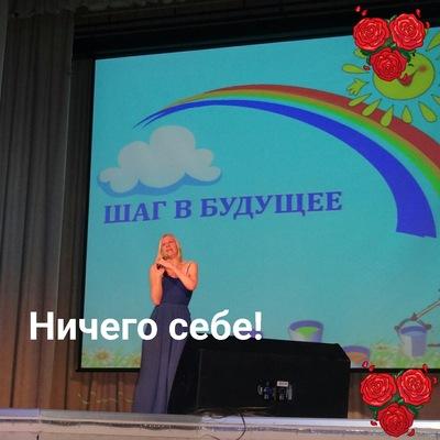 Евгения Головина