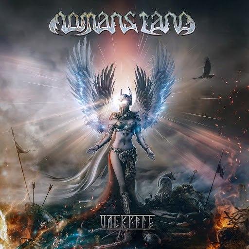 Nomans Land альбом Valkyrie
