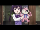 Gochuumon wa Usagi Desu ka ~Dear My Sister~ / Заказывали кролика 2 ~Моя дорогая сестра~ - Фильм 1 часть Tina