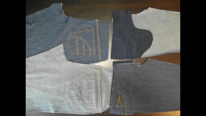 джинсы,шлёвки,передние,и задние карманы,