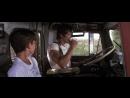Изо всех сил | Over the Top | HD (1080p) | 12 | 1987 (Дубляж: LNT)