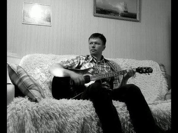 Песня о Вязьме. Музыка и слова Андрея Родионова, исполняет автор