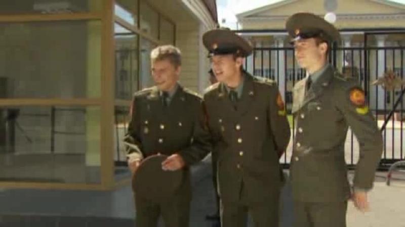 Кремлевские курсанты 81 96 серии