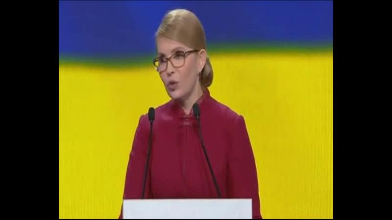 Тимошенко - украинцам Если за 100 дней очевидных результатов не будет, я покину пост президента.