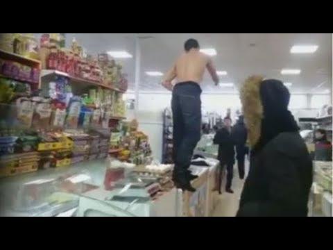 Неадекватные покупатели в магазине.