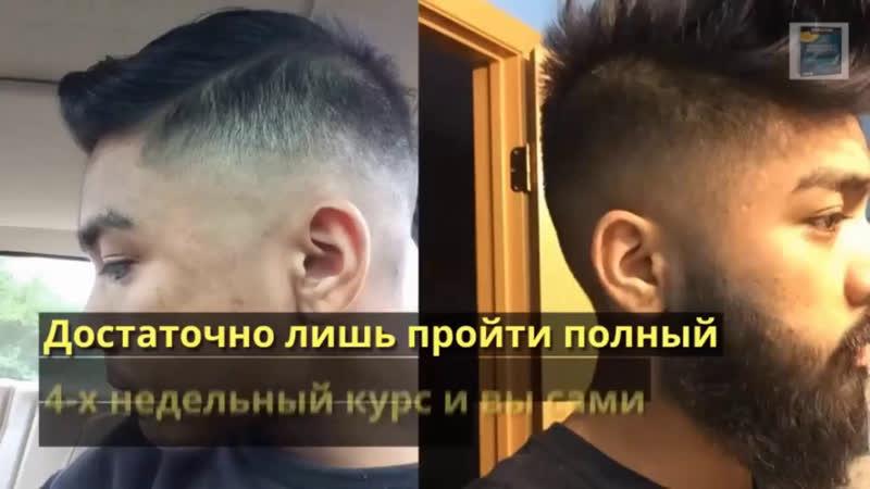 ГУСТАЯ ШЕВЕЛЮРА С Minoxidil средство для роста волос и бороды Подробнее LWmuqE