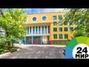 Школьные территории в Москве подготовят к учебному году до 25 августа - МИР 24