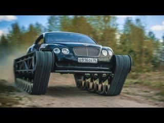 AcademeG Bentley Ultratank. First Run. Eng Sub