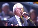 Валерий Меладзе - Прощаться нужно легко Песня года 2016