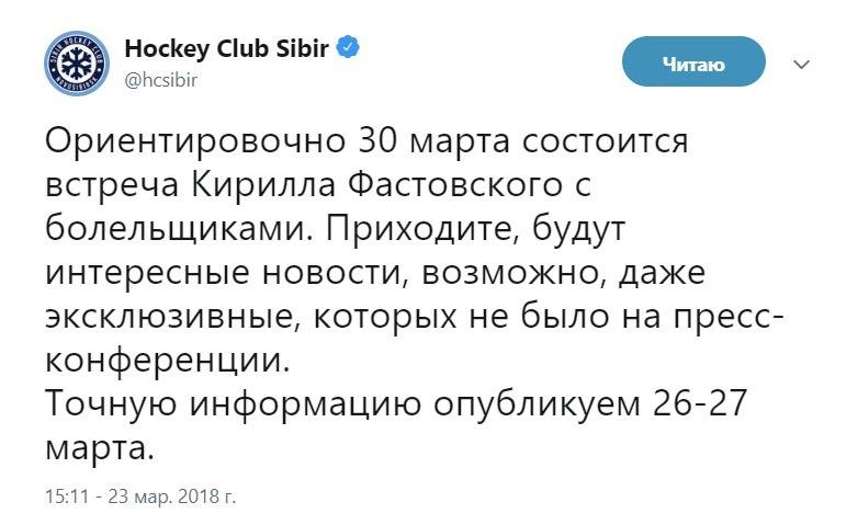 Пресс-конференция Фастовского и Юрзинова мл.