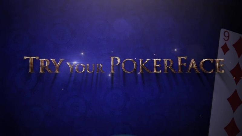 GC Poker - ВэбКам покер с реальными людьми