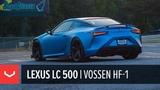 Lexus LC 500 #LCUL8TR Update Vossen Hybrid Forged HF-1 Wheels