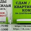 Rushana Agentskaya