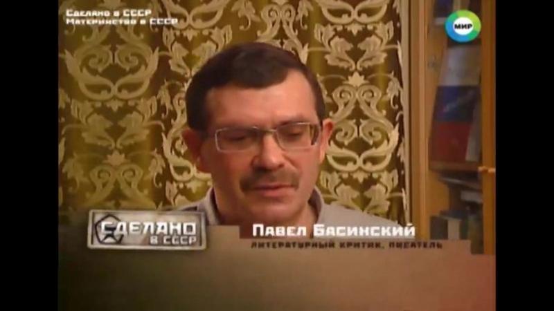 06. Материнство в СССР (04.03.2014)