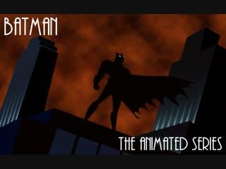 Batman: The Animated Series - 85. Бэтгёрл возвращается