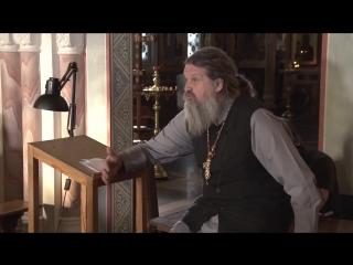 О духовной брани. Беседа протоиерея Андрея Лемешонка с прихожанами 8 мая 2018 го