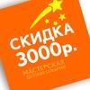 Детские праздники Аниматоры Красноярск