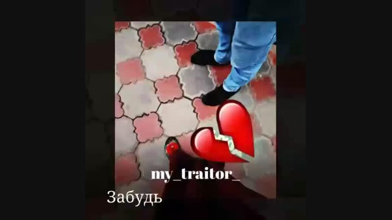 Дилья Исмаилова