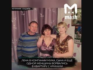 В Челябинске женщине откусили палец из-за того, что её ребёнок слишком сильно шумел.