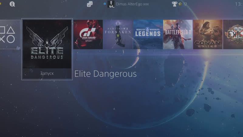 Elite: Dangerous.Добро пожаловать.