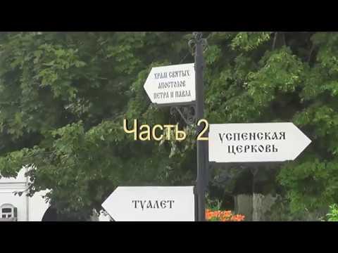 Нижний Новгород Печёрский монастырь 2ч