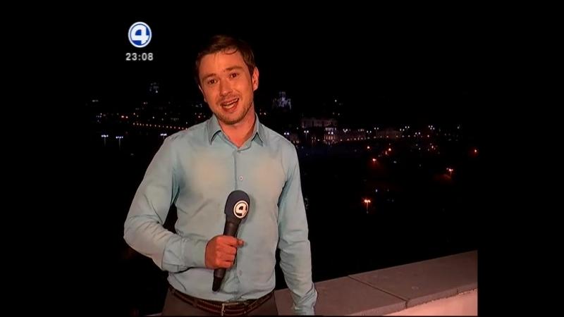 Vlc-record-2018-08-18-22h36m27s-4 канал-Пятница (Екатеринбург) (Региональные)-