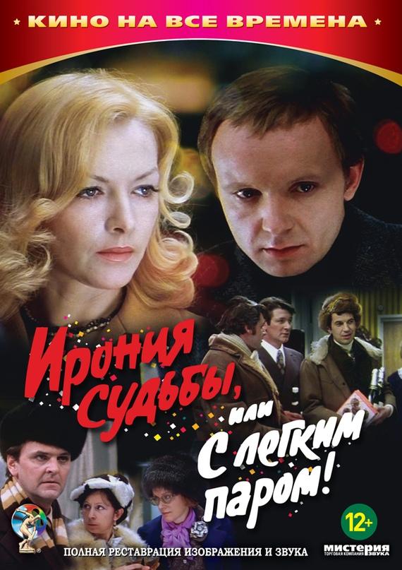 Маруся Светлова | Москва