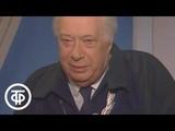 Ваш кумир. Николай Озеров (1995)