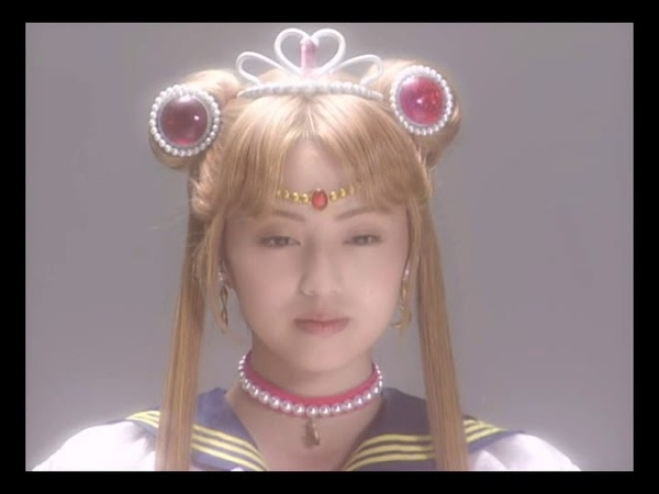 Ending of Pretty Guardian Sailor Moon Live Action (ENG subs)