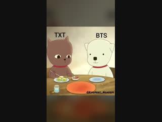 BTS/TXT
