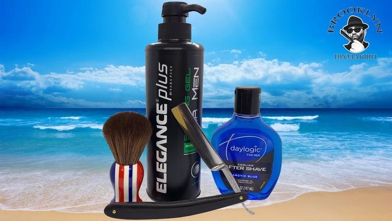 💈 Опасная Бритва: Профессиональный гель для бритья Elegance Shaving Gel Jupiter Wade Butcher Yaqi
