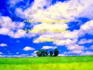 Dlya_vseh_-_pozitivnyj_nastroj_na_kazhdyj_den_(MosCatalogue.net).mp4