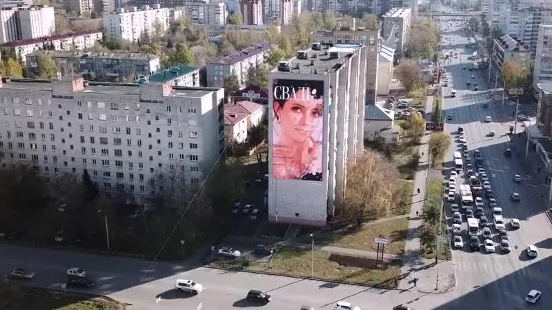 Медиафасад, г.Омск, ул. Красный Путь, д. 28, Р16