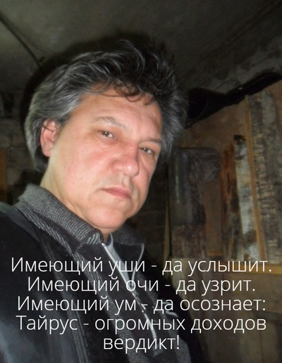 Сергей Целиков