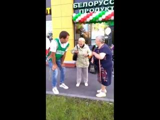 Отзывы наших покупателей на открытии магазина Белорусский дворик по адресу м.Беговая, Богатырский пр-т 54/32