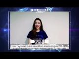 Обращение Sunmi для 2018 FEEL KOREA IN MOSCOW
