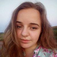 Ирина Лунина