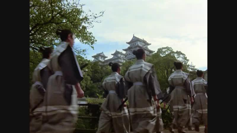 Сёгун 3 серия (1980)