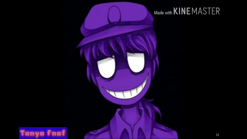 Fnaf - песня Фиолетового парня.
