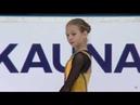 Alexandra TRUSOVA RUS _ Ladies SP _ JGP Kaunas 2018