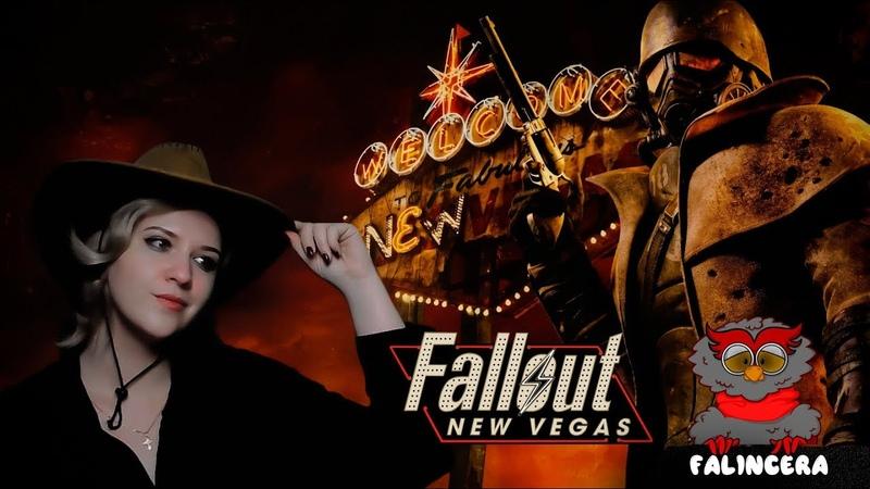 Fallout New Vegas ⭐ Бравый Джеймс на пустошах 5 (очень сложныйхардкор)