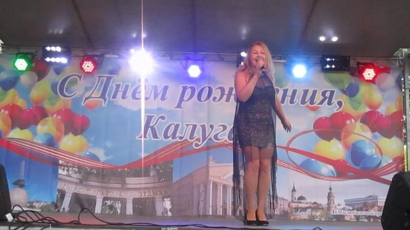 Поздравляю любимую Калугу песней МИР не прост. Концерт в честь Дня Города на Московской площади от 18.08.2018