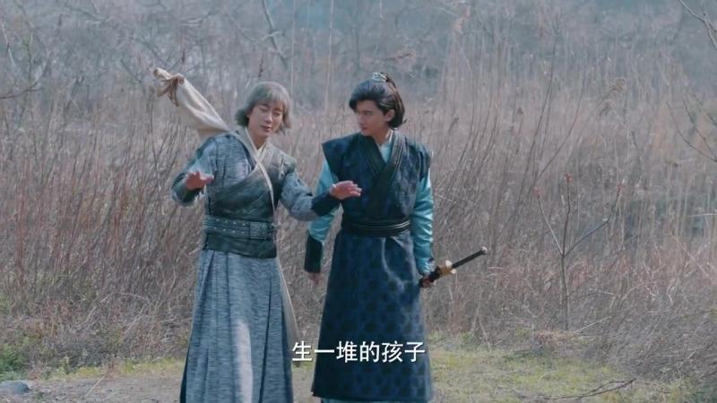 Xem Phim Phiêu Hương Kiếm Vũ _Tập 29