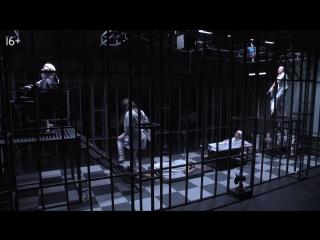 «Убийство Жан-Поля Марата» Андрея Калинина
