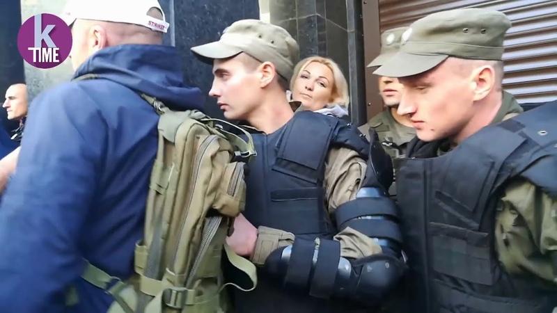Осада и штурм Генпрокуратуры Украины радикалами 17.09.2018
