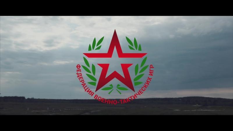 Турнир по военно тактическим играм среди обучающихся довузовских образовательных организаций Министерства обороны РФ