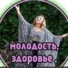 Arina Laska