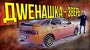Супер Тюнинг из прошлого   Редкий Ваз 2112 – мечта из нулевых   Зенкевич Про автомобили